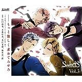 SolidS vol.3