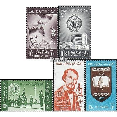 égypte 652,653,657,660,663 (complète.Edition.) 1962 fête des mères, ligue, militUnire, u.Un. (Timbres pour les collectionneurs)