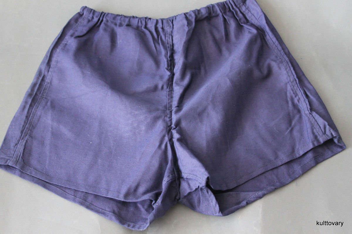 Amazon.com  VTG 1990s Soviet Surplus Military navy briefs russian army  sateen underwear satin military vintage Boxer shorts size M1990  Everything  Else 4f489d74f