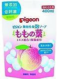 ピジョン Pigeon 薬用全身泡ソープ 詰替え ももの葉エキス配合(保湿成分) 400ml [医薬部外品]