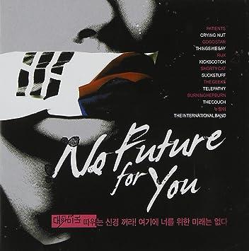 Amazon | No Future For You - A...
