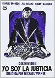 Death Wish II - Yo soy la Justicia - Michael Winner - Jill Ireland