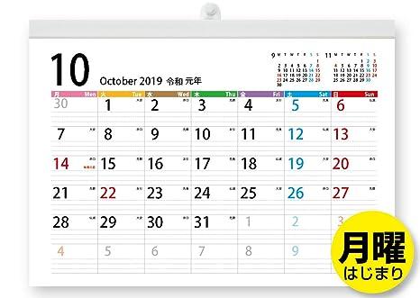 ボーナス付 月曜はじまり 2019年10月2020年10月付 ファミリー壁掛けカレンダー A4サイズh