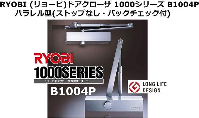 Yale 1000 Serie grado 1 de aluminio multitamaño industrial cierre de puerta – Hold Open – 1111bf: Amazon.es: Bricolaje y herramientas