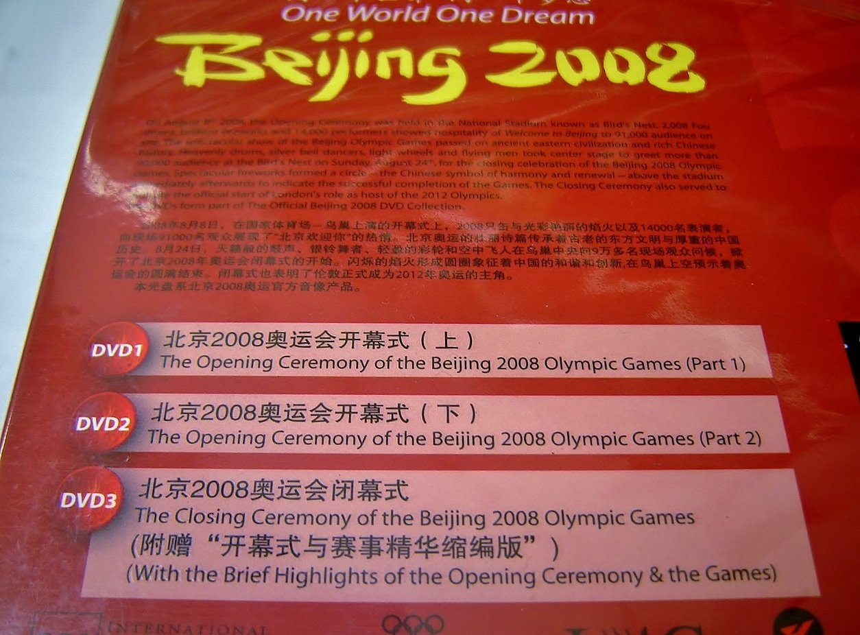 The opening ceremony of the beijing 2008 olympic games 2 disc the opening ceremony of the beijing 2008 olympic games 2 disc china version amazon dvd blu ray biocorpaavc Choice Image