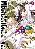 僕に恋するメカニカル(1) (角川コミックス・エース)