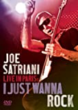 Live in Paris: I Just Wanna Rock [DVD] [2010]