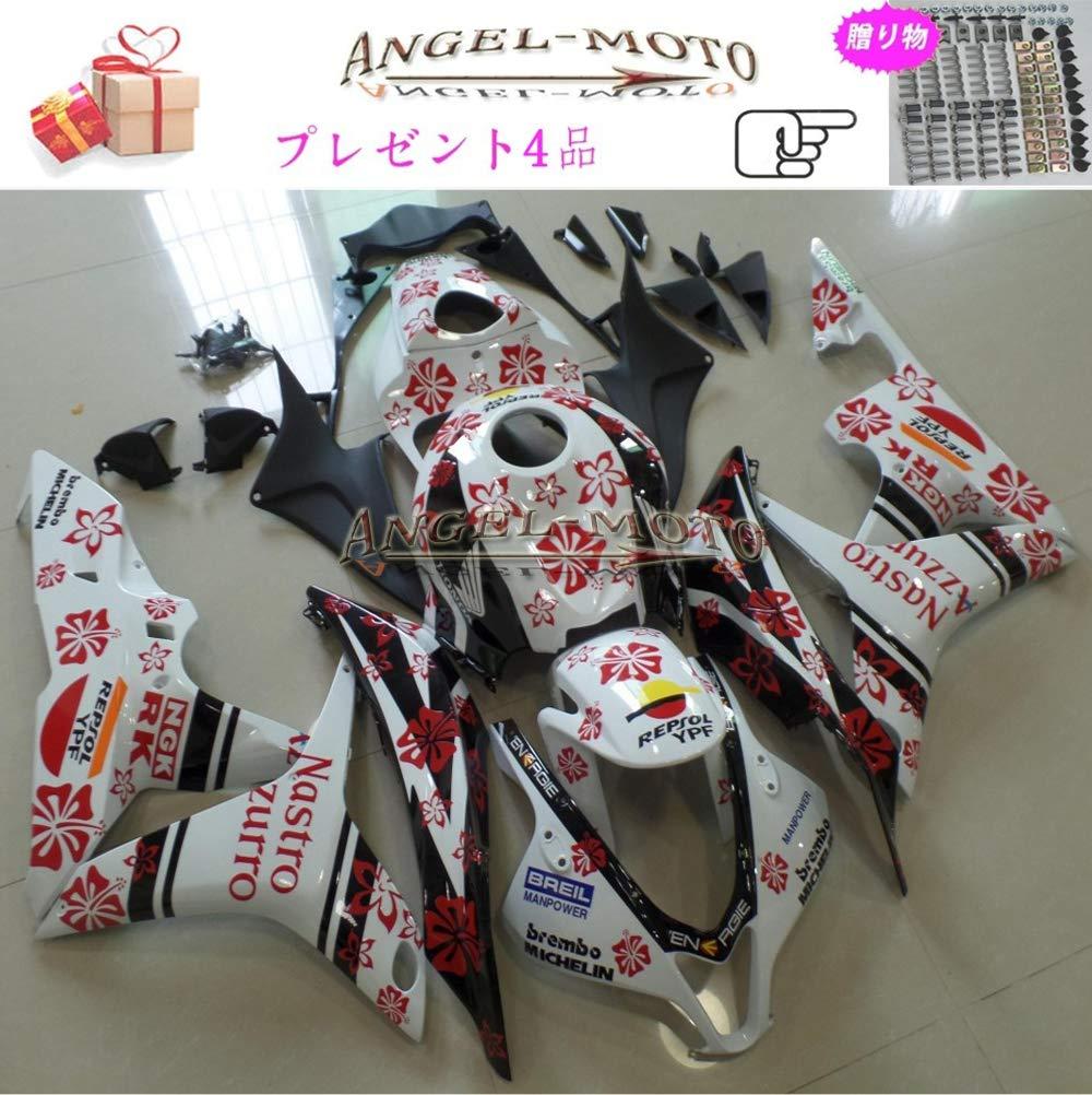 Angel-moto バイク外装パーツ 対応車体 Honda ホンダ CBR600RR 2007 2008 F5 CBR 600 CBR600 07-08 カウル フェアキット ボディ機械射出成型ABS樹脂 フェアリング パーツセット フルカウルセットの H119   B07JH14MG6