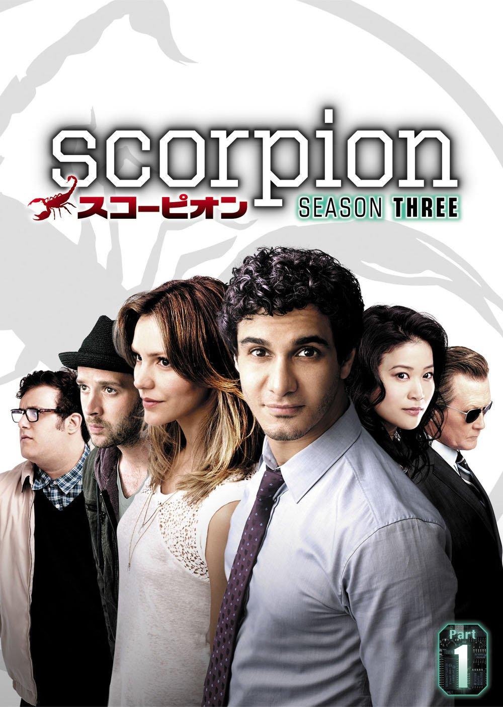 SCORPION/スコーピオン シーズン3 DVD-BOX Part1(6枚組) B079TQJ7KW