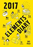 元素手帳2017