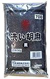 マルホン 洗い胡麻 黒 1kg