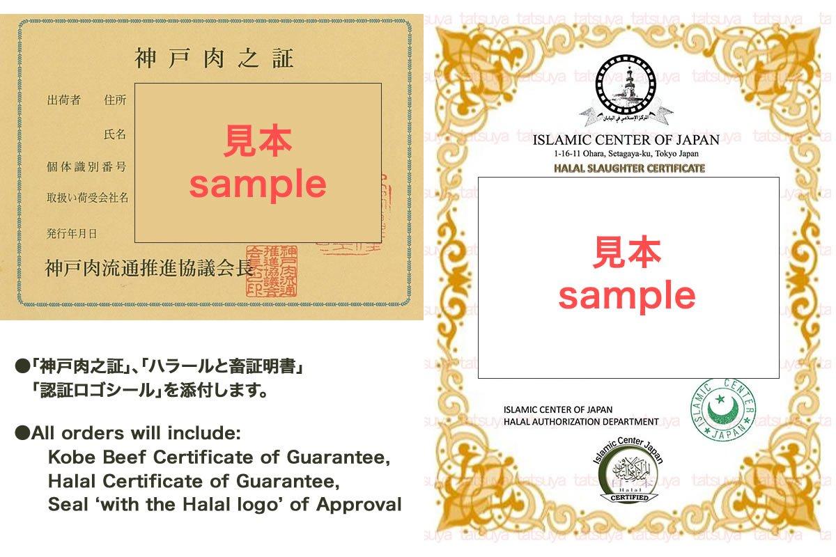 Amazon halal certified halal kobe beef sirloin steak amazon halal certified halal kobe beef sirloin steak 200g1 yelopaper Choice Image