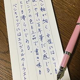 Amazon Erofa Regal キューピッドのパターンのファッションの万年筆 ピンクのカラーペン 万年筆 文房具 オフィス用品