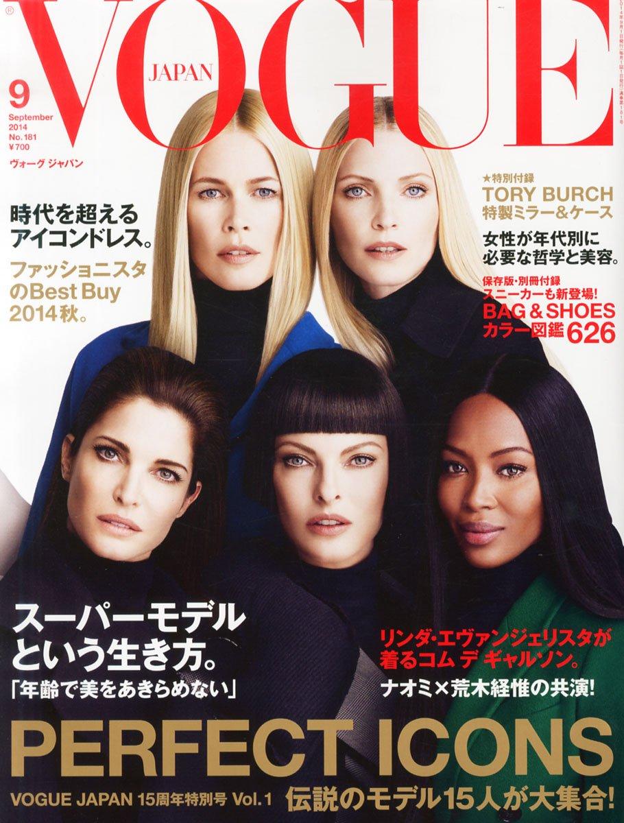 VOGUE JAPAN (ヴォーグ ジャパン) 2014年 09月号 [雑誌]: Amazon.es: Libros