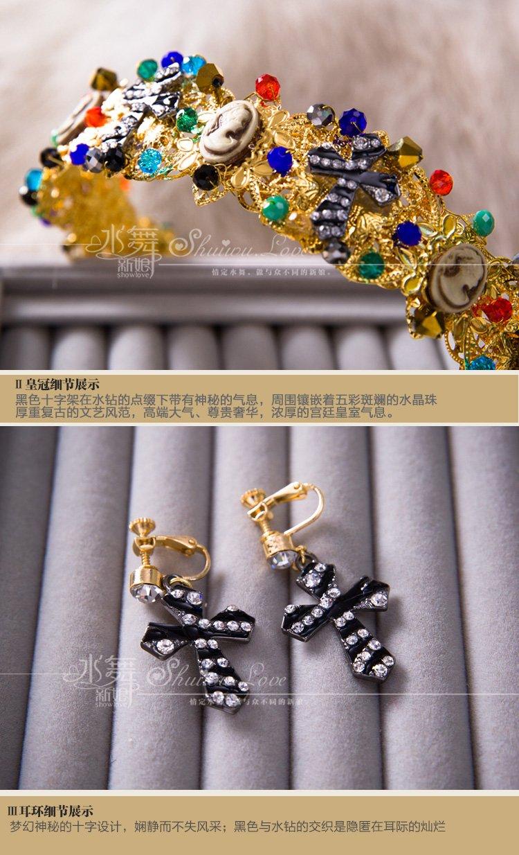 Generic Whole ring bride crown tiara tiara headdress retro luxury Wang Guan earring Sets 1252 to send gift boxes