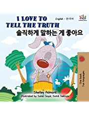 I Love to Tell the Truth (English Korean Bilingual Book) (English Korean Bilingual Collection)