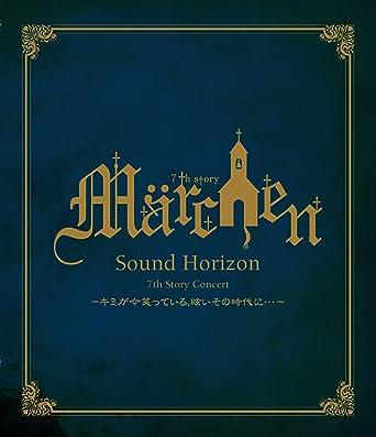 Amazon.co.jp | 【7th Story Con...