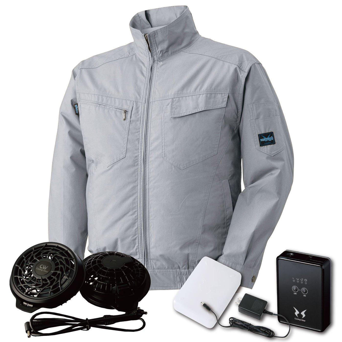 ATACK BASE(アタックベース) 空調風神服 ファン付き 長袖ブルゾン 空調服 空調服セット メンズ at-073-lx 【空調服+ファン+バッテリー】 B07CXZC25N 5L|グレー グレー 5L