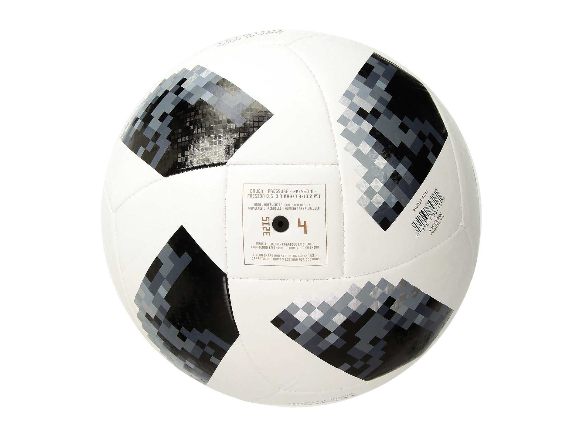 73410c164 adidas FIFA World Cup Glider Ball White/Black/Silver Metallic, 5 - CE8096 <  Balls < Sports & Outdoors - tibs