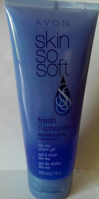Avon Skin So Soft Fresh & Smooth Silky Stay Shave Gel with Moisturizing Complex 6.7 fl oz RW-US-AVON-73