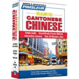 Basic Cantonese Chinese (Pimsleur Instant Conversation)