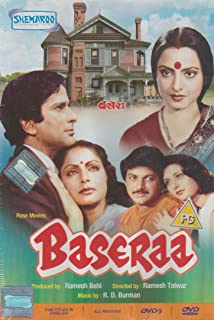 Malayalam movie masoom songs free download | izosdiedisp.