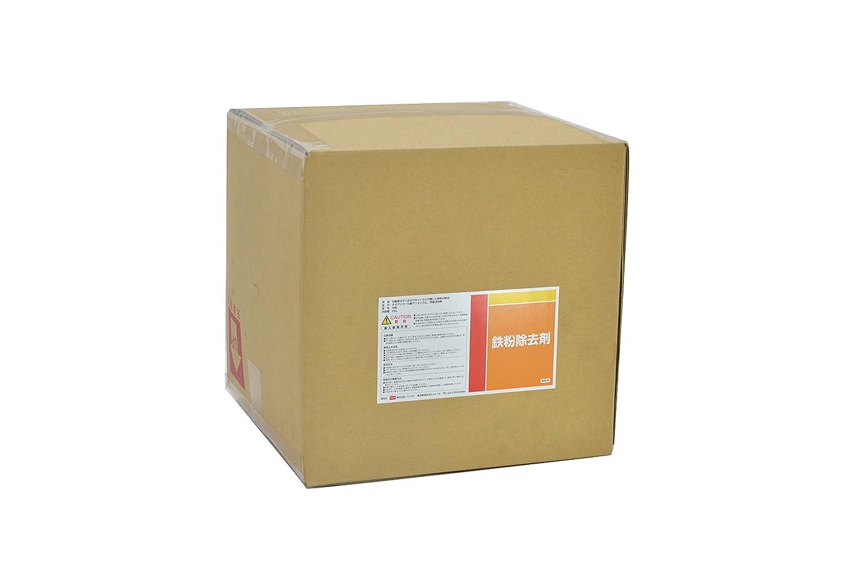 鉄粉除去剤 20L BCQ-116N B017CW399W