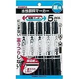 斑马水性笔 纸用马克笔 黑色 5支