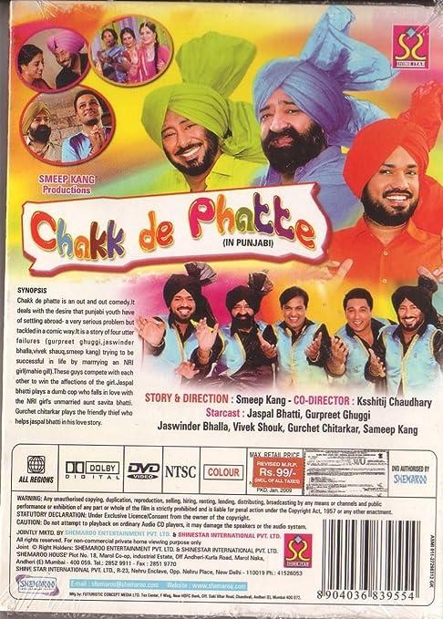 Amazon com: Chakk De Phatte Punjabi Movie: Jaspal Bhatti