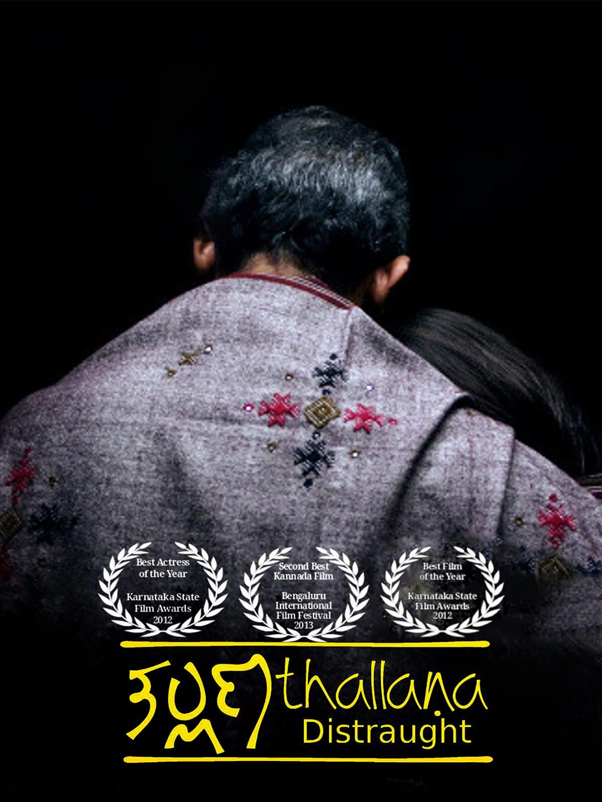 Thallana