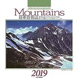 カレンダー2019 Mountains 日本百名山より (ヤマケイカレンダー2019)