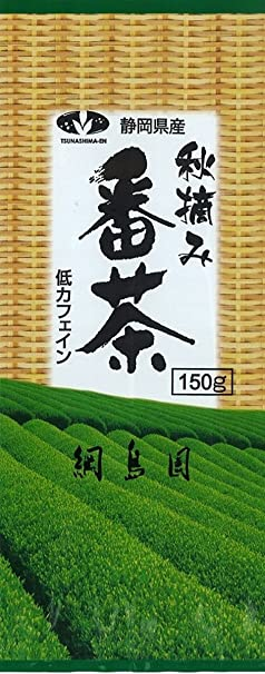 綱島園 秋摘み番茶 150g×5個