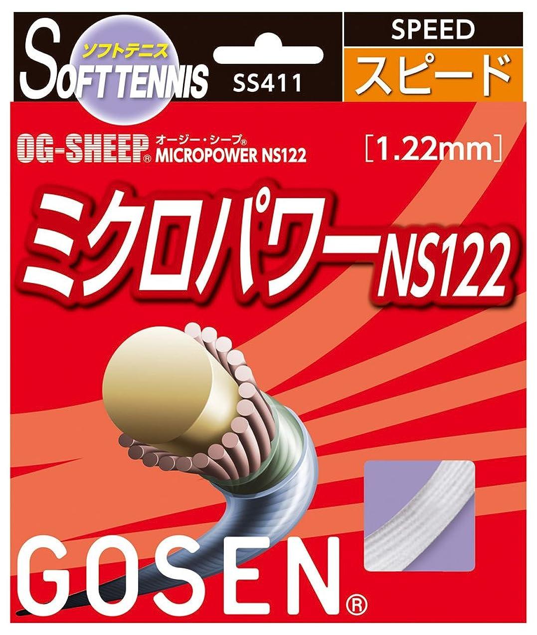 操作塩ハグYONEX(ヨネックス) サイバーナチュラルシャープ CSG550SP (017)シルバー F