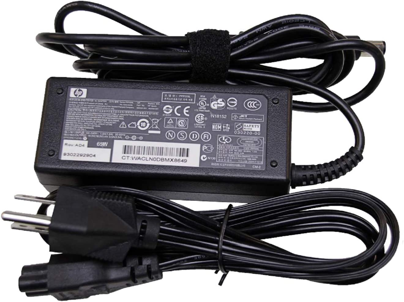 UpBright 65W AC Adapter Compatible with Original HP TM2T TouchSmart Series Regulatory Model: Series PPP009H, PPP009C, PPP009L-E HP Part No: 677774-002 608425-002 608425-001 or 609939-001 Power Supply