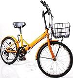 カゴ付 20インチ 折りたたみ自転車 AJ-08-T シマノ外装6段ギア ワイヤーロック錠・フロントLEDライト付属 (ミニベロ/折り畳み自転車/軽快車/自転車)