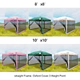 Quictent Ez Pop up Canopy Tent Gazebo Screen House Mesh Side Wall with Netting & Carry BAG
