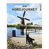 2020年 ヨーロッパを旅してしまった猫と12ヵ月 カレンダー 壁掛 C-1148-NH