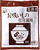 永谷園 業務用お吸いもの松茸風味 50食入×4個