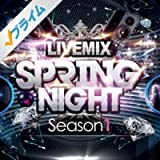 Livemix Spring Night Season1