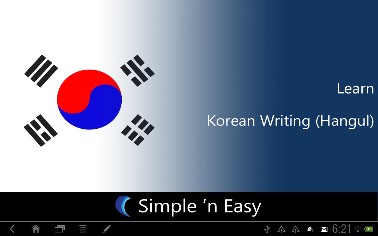 Learn korean writing apk file