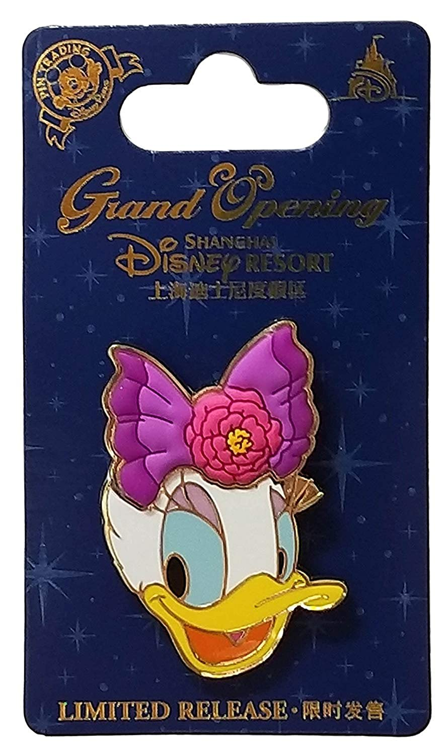 Disney Shanghai Resort Grand Opening Daisy Duck Face With Purple Bow Limited Release Pin