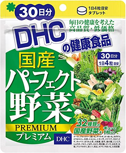 DHC Perfect Vegetables Premium 30 Days Japan