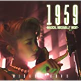 1959~Magical Rockabilly Night~