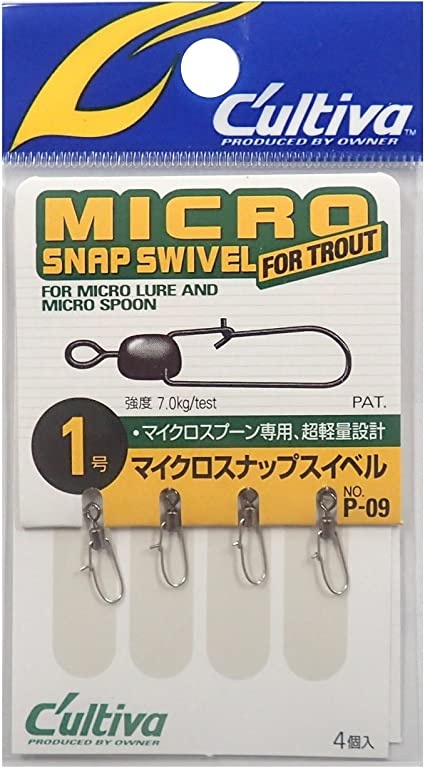1704 Owner P-09 Micro Snap Swivel Lure Snap Size 1