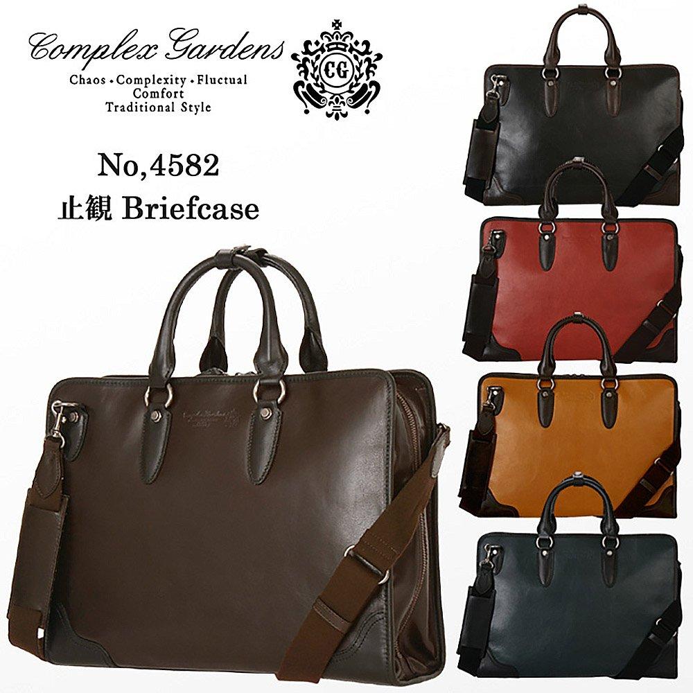 (青木鞄) LuggageAOKI ブリーフケース 4582 B00HS8QL1Y【56】チョコ