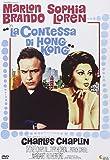 La Contessa Di Hong Kong [Italia] [DVD]