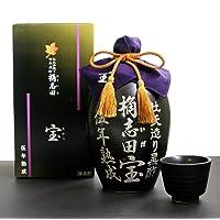 KAKUIDA Premium Organic Brown Rice Black Vinegar Aged 5years 33.8 Fl, Oz (1000 Ml)