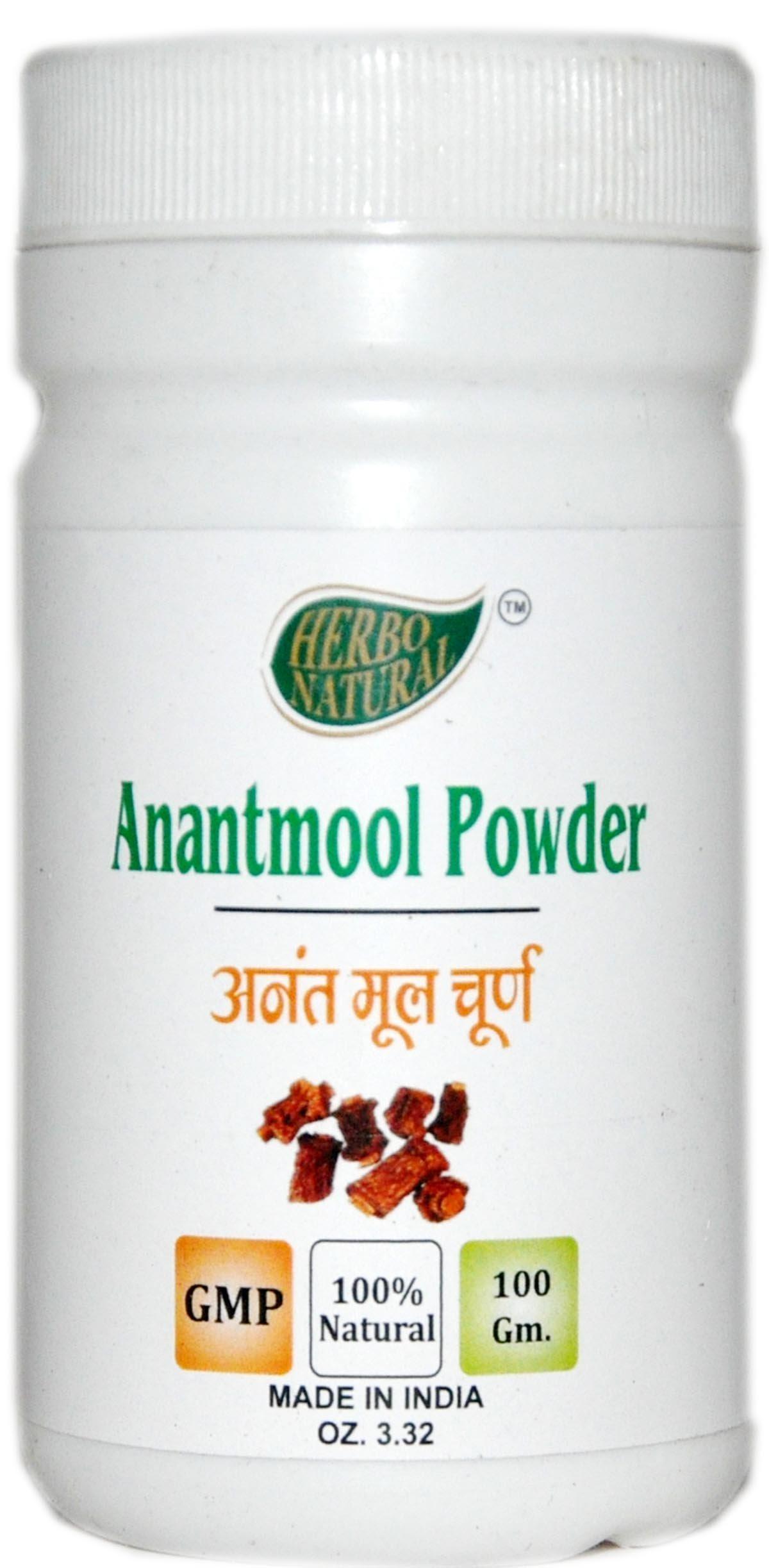 Herbo Natural AyurVedic Indian Sarsaparilla Powder (Anantmool Powder) (100 gm/3.52oz) GMP Certified (Pack of 1)