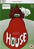 House [Hausu] Masters of Cinema [DVD] [1977]
