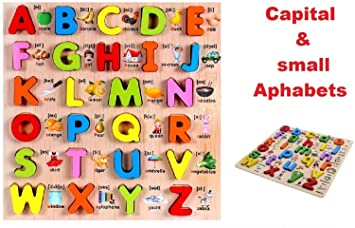 Lazytoddler 3D Wooden Alphabets - Capital & Small Letter - Set of 2 Piece Puzzle Board for Kids, Non-Toxic Finishes Child-Safe Materials